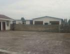 畜牧良种场内 仓库 1000平米