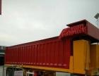 厂家直销 厢式货车 标箱,集装箱 花栏,自卸 帘布车半挂