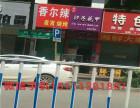 口味嗖螺去哪儿有学/湖南小吃培训中心