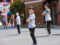 光谷附近哪里有教小孩跳街舞的 少儿舞蹈培训班 免费试课