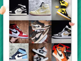 莆田潮牌拿货货源,AJ系列较火的几款鞋