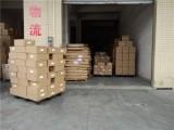 青島到南京白下貨運公司 整車物流