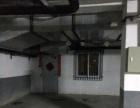 泉水 欧尚广场B3区地下车位出租