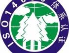 OHSAS18000职业健康安全管理体系认证