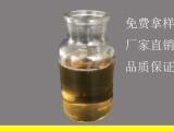 河北圣康厂家生产300 石蜡油三元乙丙橡胶专用石蜡油