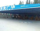郑州篷中全蓬布制品有限公司 郑州推拉篷