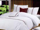 生产加工床上用品,床单被罩,床品批发,生产销售毛巾