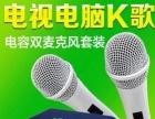 咪唱M3智能電視k歌麥克風