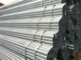 张家界国标热镀锌钢管/薄壁镀锌焊管厂家直销