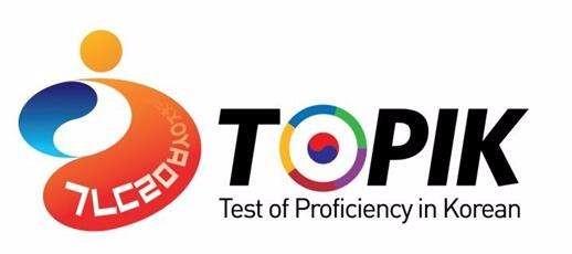 长春韩语培训学校 TOPIK韩国语能力考试高级考前辅导班