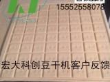 九江豆腐干机器哪里卖的好