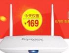 全新**四核 4K高清网络电视机顶盒子wifi 播放器