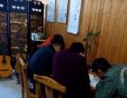 安信日语一五年间专念、专注打造的 連雲港 日本語勉強ゼミ