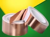 厂家直销 铜箔导电胶带(图)