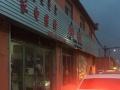 兴隆巷 后八里庄村中心地段 商业街卖场 80平米