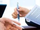 企业专业法律顾问 专业法律咨询 律师委托