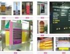 安庆标牌标识设计制作-精神堡垒-导视牌-门牌楼宇牌
