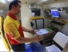 晋江DHL快递公司,晋江DHL国际快递上门取件电话