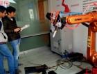 上海泉威工业机器人培训班