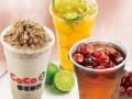 佛山都可coco饮品奶茶连锁加盟