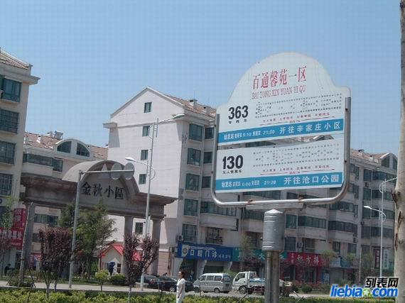 个人出租金秋小区多个单间(靠近外贸学院与万达广场