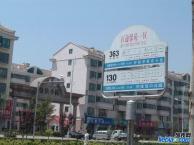 个人出租金秋小区多个单间(靠外贸学院与万达广场金秋小区