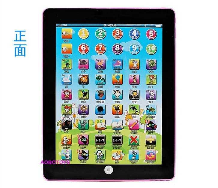儿童早教机 多功能学习机ipad苹果平板电脑宝宝点读机玩具 大号