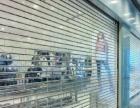 24小时维修 泉州舒心卷闸门厂安装各种卷帘门 电动卷帘门