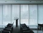 广东铁路投资大厦君德利商务中心定做logo窗帘卷帘铺地毯