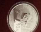 十二生肖邮票纯银四方联收藏品 经济困难 急急急转让
