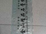 供国内石膏线包装膜/石膏线收缩膜/石膏线印字包装膜