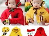 童装女童装冬装儿童宝宝连帽披肩斗篷耳罩袖套钩花樱桃三件套
