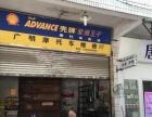 罗桂桥市场旁 住宅底商 21平米 商铺招租