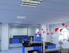 JTDSY实验室设计实验室规划实验室规划设计实验室规划方案
