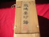 旧书回收 旧杂志 北京旧书回收 北京二手书回收二手书回收