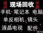 杭州oppo手机上门回收抵押步步高手机回收抵押上门回收