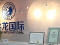 唐山兆龙国际-海外移民