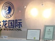唐山兆龙国际-移民新加坡
