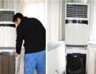 蚌埠文帅空调 安装 清洗 维修 充氧