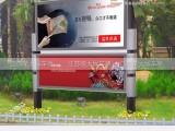 宿迁做电子阅报栏的厂家 江苏荣大