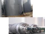 供西宁不锈钢反应釜和青海大型不锈钢容器生产