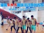 长沙市职工/亲子/趣味运动会/趣味团队活动