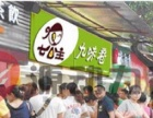 九江卷饼王加盟 1月赚60000元 利润可观