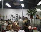 艺金源珠宝技术、设计、3D镶嵌雕蜡、鉴定、珐琅培训