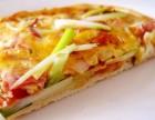 北海披萨的做法 利润高的披萨 披萨培训加盟