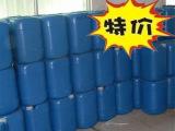 长期大量供应  优质甲醇 工业级 【量大从优】