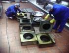 横岗厨房清洗 大型油烟机清洗