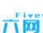 安阳网站建设、SEO网站优化【五六网络】