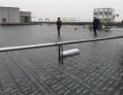 北京宏达通专业楼顶 卫生间 地下室整体 地铁隧道防水工程