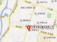 提供专业英语韩语即时翻译、随同翻译、商务口语翻译。